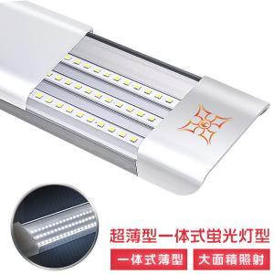 独自6G保証 LED蛍光灯 120cm 40W 3灯相当 一体型台座付 432個素子搭載 ベースライト 直付 薄型 軽量 天井照明 PSE 昼光色 AC85-265V 1年保証 9本セットS|hikaritrading1