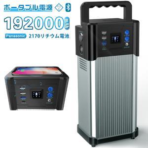 ポータブル電源 192000mAh 768Wh 大容量 ワイヤレス充電 Bluetooth対応 正弦...
