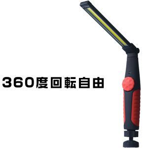 新品 led作業灯 充電式 ledライト ワークライト 懐中電灯 ハンディライト マグネット ロータリースイッチ付 輝度調整可 バッテリー内蔵 全方位回転 送料無1個SR|hikaritrading1
