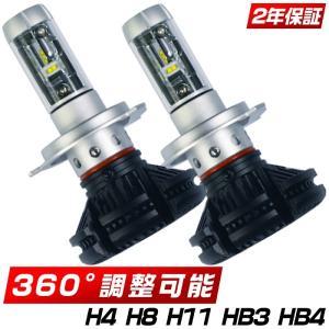 送料無料 LEDヘッドライト H4 Hi/Lo ledフォグランプ 12000LM H8 H11 HB3 HB4 2018進化版 PHILIPS 車検対応 65k/3k/8k 変色可能 2年保証 LEDバルブ2個X|hikaritrading1
