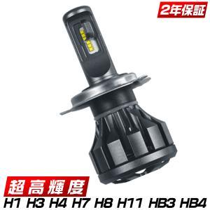 プリウス ZVW30 LEDヘッドライト ハイビーム HB3 PHILIPS 車検対応 車用 6000k 高集光 グレア防止 超薄基盤 LEDバルブ2個 送料無hot|hikaritrading1