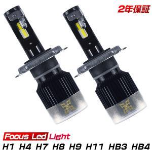 LEDヘッドライト H4 Hi/Lo フォグランプ H1 H7 H8 H11 H16 HB3 HB4 最新FLL シリーズ フォーカスライト 180°角度調整 車検対応 1年保証 ledバルブ2個 送料無V2|hikaritrading1