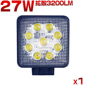 LED作業灯 27W ledワークライト led投光器 ledサーチライト 3200LM PL保険 9連 集魚灯 看板灯 12V/24V 角型 広角 拡散 送料無 1個C02|hikaritrading1