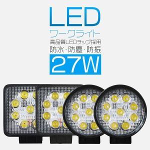 5%クーポン送料無料 27WLED作業灯 3200LM ledワークライト 投光器 サーチライト PL保険 9連 集魚灯 看板灯 12V/24V 角型 広角 拡散 15個C02 hikaritrading1