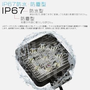 LED作業灯 27W 看板灯 ledワークライ...の詳細画像4