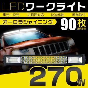 LED作業灯 300W LED投光器 LEDワークライト LED サーチライト PL保険 トラック 重機 各種作業車対応 12V/24V IP67 防水 100枚チップ 1年保証 送料無料 1個|hikaritrading1