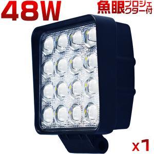 送料無料 48W LED作業灯 LED ワークライト 6000lm PMMAレンズ採用 30%UP led投光器 集魚灯 荷台灯 狭角広角 角型 拡散集光 選択可 12/24V 1個TD|hikaritrading1