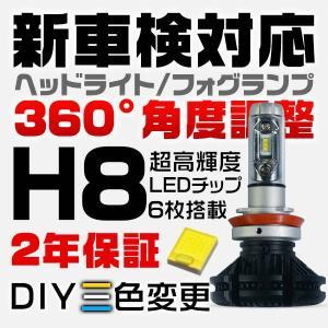 ダイハツ タント マイナー後 L375 385S フォグランプ H8 LEDフォグランプ PHILIPS 車検対応 ファンレス 車用 65k/3k/8k 変色可能 2年保証 送料無料 X hikaritrading1