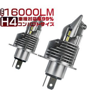 LEDヘッドライト H4 Hi/Lo切替 PHILIPS ZESチップより明るい 16000LM 車...