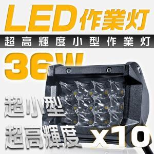 5%クーポン送料無料 27WLED作業灯 3200LM ledワークライト 投光器 サーチライト PL保険 9連 集魚灯 看板灯 12V/24V 角型 広角 拡散 6個C02 hikaritrading1