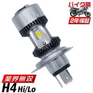 バイク LEDヘッドライト H4 HS1 Hi/Lo LEDライト バイク/車用 20w 2500lm 無極性 COBチップ 6000k 冷却ファン前置き ブラック 1灯 送料無料BMT|hikaritrading1
