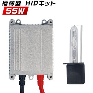 HID キット ヘッドライト フォグランプ HIDバルブキット H1 H3 H3c H7 H8 H9 H11 H10 HB4 HB3 HIDキット 55W 送料無料 Nナ|hikaritrading1