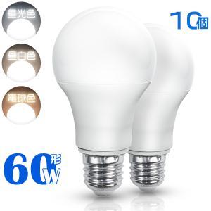 LED電球 E26 60W形 一般電球形 魔術電球 ワンクリックで色変更可能 広配光 調色タイプ 昼光色/電球色/昼白色切替え 節電 PSE ledランプ 5年保証 10個SE|hikaritrading1