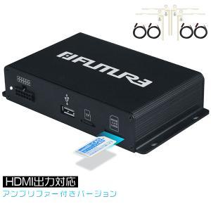 地デジチューナー 車載 4×4 フルセグ ワンセグ チューナー フィルムアンテナ 地デジ USB A...