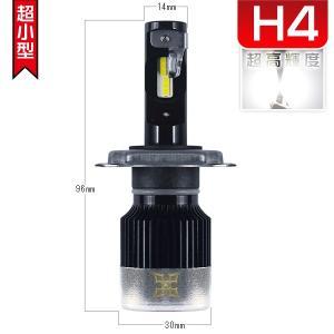 バモス HM1 2 LEDヘッドライト H4 Hi/Lo 12000LM 高集光 角度調整 新車検対応 ホワイト 1年保証 ledバルブ2個 送料無V2|hikaritrading1