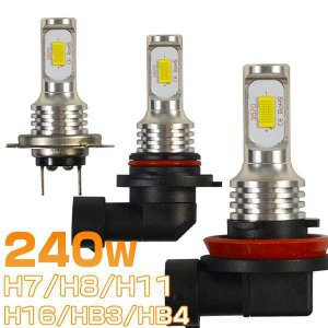 レクサス LS マイナー前 USF40 LEDフォグランプ HB4 ledライト 240W ファンレス 48枚チップ ミニボディ 1年保証 ledバルブ 2個 送料無料VLS|hikaritrading1
