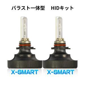 3%クーポンヘッドライト フォグランプ オールインワン HID キット H8 H11 HB3 HB4  6000k  第7代 バラスト 一体型 ホワイト 1年保証|hikaritrading1