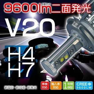LEDヘッドライト バイク専用 H4 H7 PH7 PH8 二面発光 X-LED CC 最強の照射距離 多段発光 変色可能 ledバルブ 送料無料 1灯 v hikaritrading1