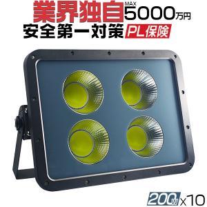 新型KTシリーズ LED投光器 200w led作業灯 2倍明るさ保証 業界独自安全第一対策 3mコード アース付きプラグ PSE PL 昼光色 1年保証 10個YHW-L|hikaritrading1