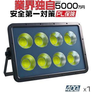 新型KTシリーズ LED投光器 400w led作業灯 2倍明るさ保証 業界独自安全第一対策 3mコード アース付きプラグ PSE PL 昼光色 1年保証 1個YHW-N|hikaritrading1