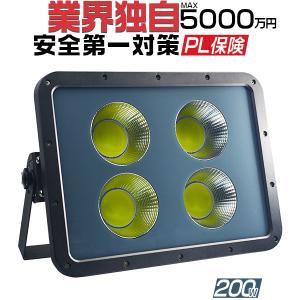新型KTシリーズ LED投光器 200w led作業灯 2倍明るさ保証 業界独自安全第一対策 3mコード アース付きプラグ PSE PL 昼光色 1年保証 1個YHW-L|hikaritrading1
