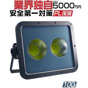 新型KTシリーズ LED投光器 100w led作業灯 2倍明るさ保証 業界独自安全第一対策 3mコード アース付きプラグ PSE PL 昼光色 1年保証 1個YHW-J hikaritrading1