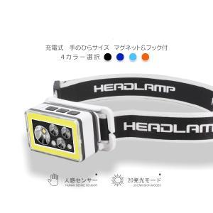 ヘッドライト 充電式 LEDヘッドランプ センサー 20モード 4発光色 作業用ledヘッドライト 前照灯 釣り 登山 アウトドア キャンプ サイクリング ハイキング 軽量|光トレーディング