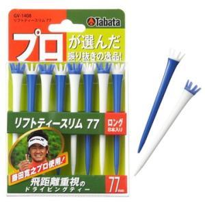 タバタ ■リフトティースリム77 BL ブルー GV-1408|hikaritv