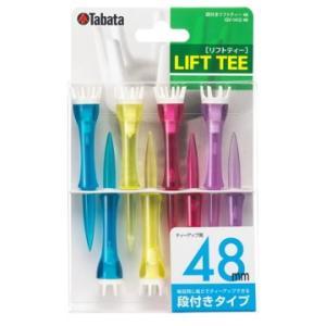 タバタ ■段付リフトティー 48 GV-1412|hikaritv