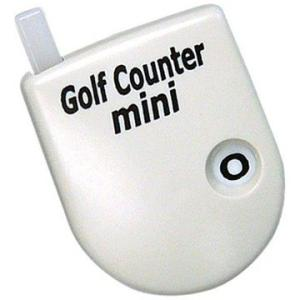 ライト ■ライト G-41 ゴルフカウンターミニ 020 ホワイト G-41|hikaritv