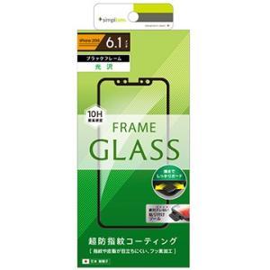 トリニティ iPhone XR フレームガラス ブラック TR-IP18M-GM-CCBK|hikaritv