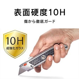 トリニティ iPhone XR フレームガラス ブラック TR-IP18M-GM-CCBK|hikaritv|05