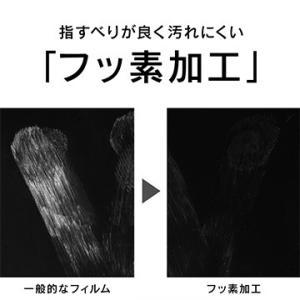 トリニティ iPhone XR フレームガラス ブラック TR-IP18M-GM-CCBK|hikaritv|06