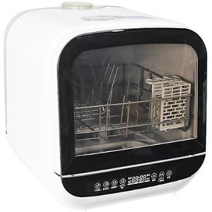 工事不要、置くだけ簡単・コンパクトな食器洗い乾燥機。