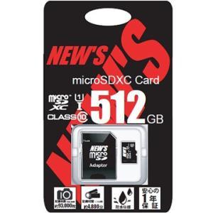NEW'S microSDXC512GB SD変換アダプタ有 プラケース付 NMSX512GU11A...