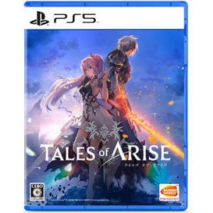 バンダイナムコ [PS5] Tales of ARISE(テイルズ オブ アライズ)