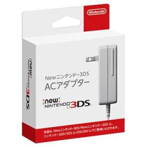 任天堂 ■3DS ニンテンドーDSi・3DS用ACアダプタ