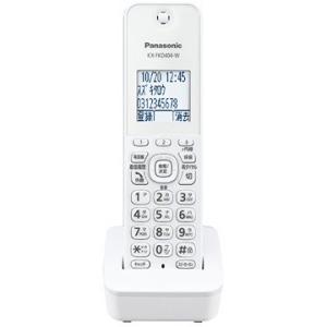 パナソニック KX-PD205DL-W デジタルコードレス普通紙ファクス(子機1台付き)(ホワイト) hikaritv 03