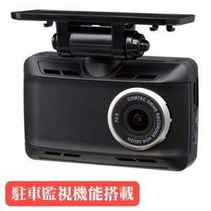 コムテック GPS搭載フルHDドライブレコーダー 駐車監視機能搭載 日本製3年保証 HDR-352GHP|hikaritv