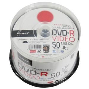 HIDISC 録画用DVD-R120分ワイドプ...の関連商品4