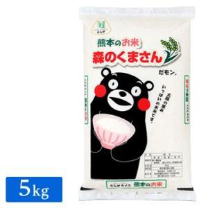 むらせライス ■【精米】【平成30年度産】熊本のお米森のくまさん 5kg 29187|hikaritv