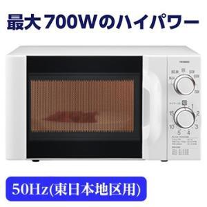 ツインバード 電子レンジ ホワイト(50Hz) DR-D419W5|hikaritv
