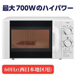 ツインバード 電子レンジ ホワイト(60Hz) DR-D419W6|hikaritv