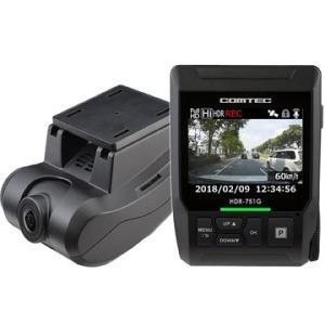コムテック 速度監視路線警報機能付きフルHD ドライブレコーダー HDR-751G|hikaritv