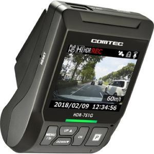 コムテック 速度監視路線警報機能付きフルHD ドライブレコーダー HDR-751G|hikaritv|03