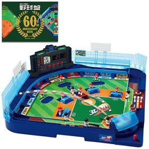 エポック社 野球盤3Dエース オーロラビジョン(60周年アニバーサリーブック同梱版)