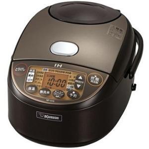 象印 IH炊飯器 5.5合炊き ブラウン NP-VI10-TA