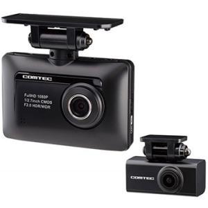 コムテック フルHD200万画素 前後2カメラ ドライブレコーダー ZDR-015|hikaritv