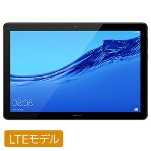 Huawei MediaPad T5 LTEモデル HV8S900850