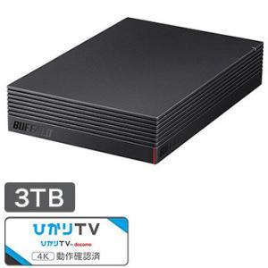 バッファロー USB3.1/USB3.0用 外付けHDD 3TB HD-NRLD3.0U3-BA